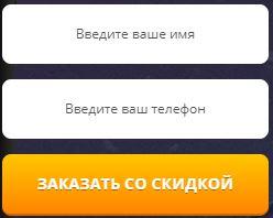 menurin купить в Кисловодске