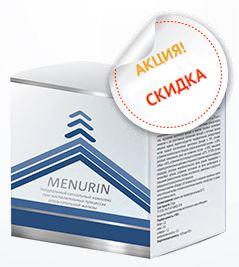 лекарственный препарат менурин