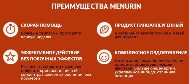 интервью главного уролога казахстана о лечении простатита